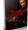 Descargar Shadow Warrior: Special Edition [PC] [Full] [Español] [ISO] Gratis [MEGA]