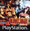 Descargar Bloody Roar 2 [PC] [Portable] [.exe] [1-Link] Gratis [MEGA]