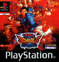 Descargar Rival Schools [PC] [Portable] [.exe] [1-Link] Gratis [MediaFire]