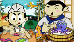 Descargar Sushi Bar Express [PC] [Portable] [1-Link] [.exe] Gratis [MEGA]