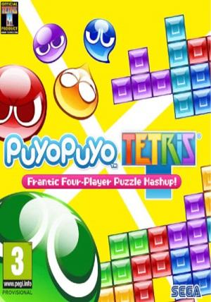 Descargar Puyo Puyo Tetris [PC] [Full] Gratis [MEGA-MediaFire-Drive-Torrent]